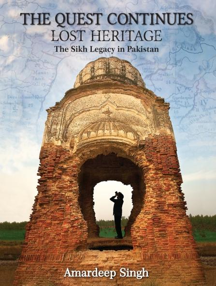 Sikh book